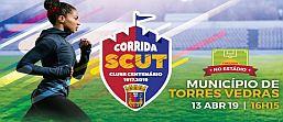 http://xistarca.pt/eventos/corrida-scut-clube-centenario