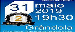 https://worldsmarathons.com/marathon/challenge-3000-oz-energia-estadio-municipal-de-grandola