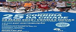 https://www.acorrer.pt/eventos/info/2245