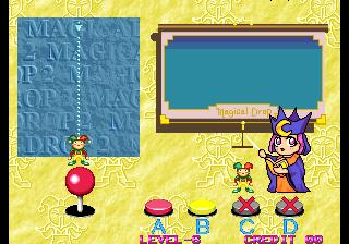 Arcade Help Screen