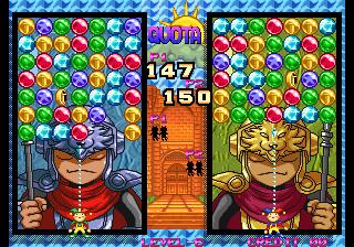 Arcade Versus Mode