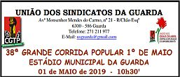 http://www.aag.pt/agenda/evento.asp?idevento=765