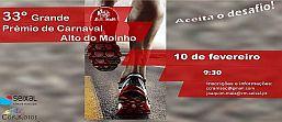 http://www.99provasgratuitas.com/33-gp-carnaval-alto-moinho-2019