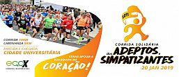 http://xistarca.pt/eventos/corrida-dos-adeptos-e-simpatizantes