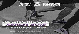 https://www.prozis.com/pt/pt/sports-events/evt/q/id/5901/n/17%C2%AA+Prova+dos+Sininhos