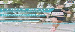 https://www.aaporto.com/index.php/competicoes/calendario-competitivo/corta-mato/corta-mato-abertura