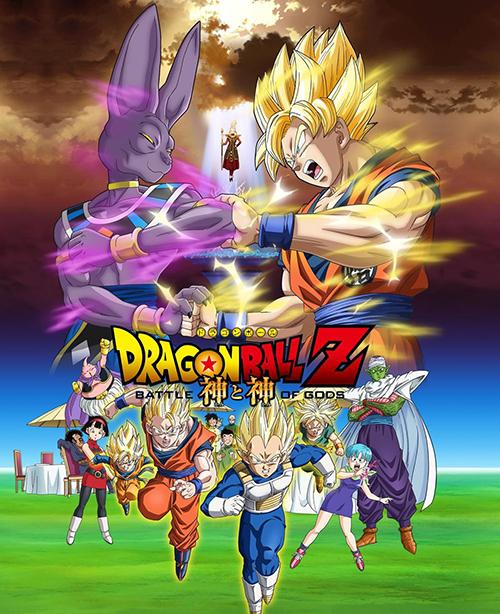 Dragon Ball Z Filme 14: Batalha dos Deuses BattleofGodsscan1