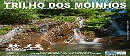 http://www.terrasdeaventura.net/run/eiriz/eiriz.htm