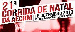http://www.cm-riomaior.pt/informacoes/agenda/item/1861-21-corrida-de-natal-da-aecrm?fbclid=IwAR0YDSoHsUsuXCG1YtZ0BGOJOYpihHyn7gqj_8aN0hnkKfBqqQ5WSCeB0u8