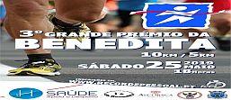 https://www.recordepessoal.pt/evento/3grandeprmiodabenedita