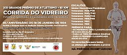 https://www.bttmanager.com/Eventos/xiii-grande-premio-de-atletismo-corrida-do-vidreiro/408/Intro